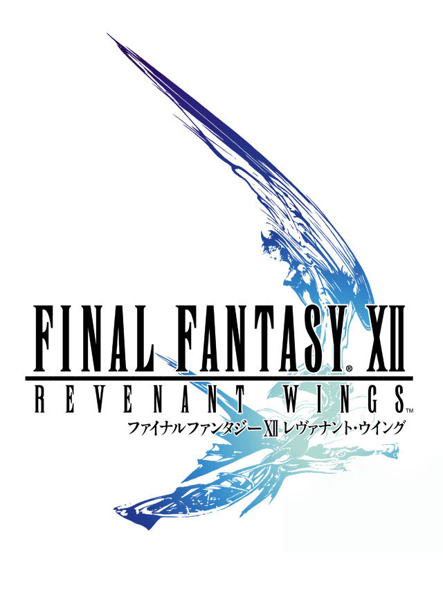 Final Fantasy XII Revenant Wings Logo