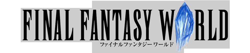 logo_ffworld