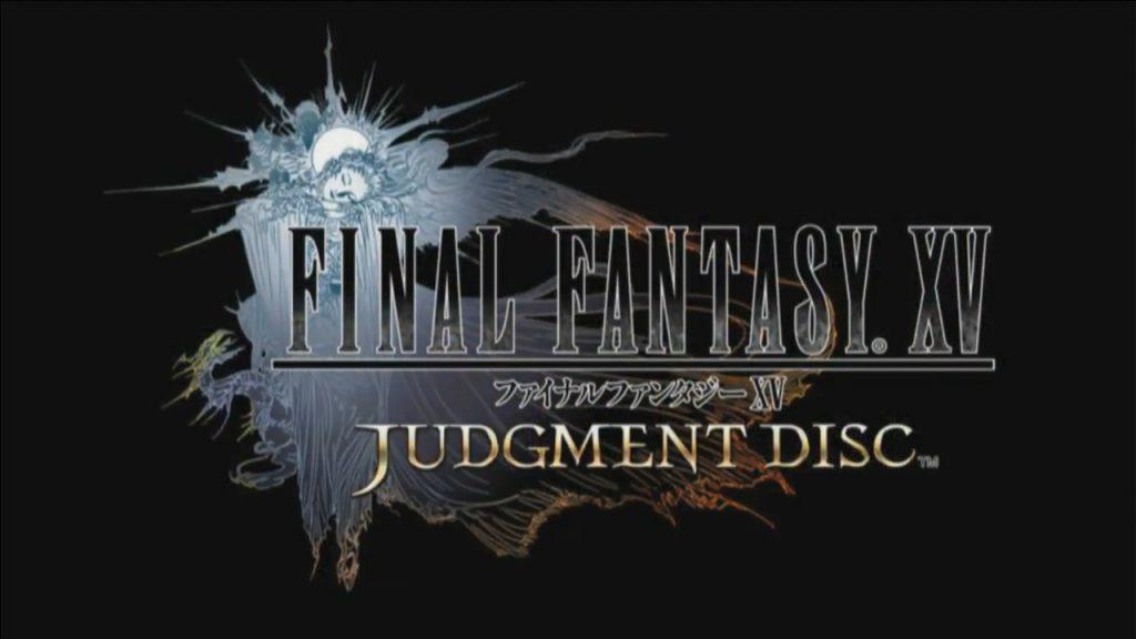 judgment-disc