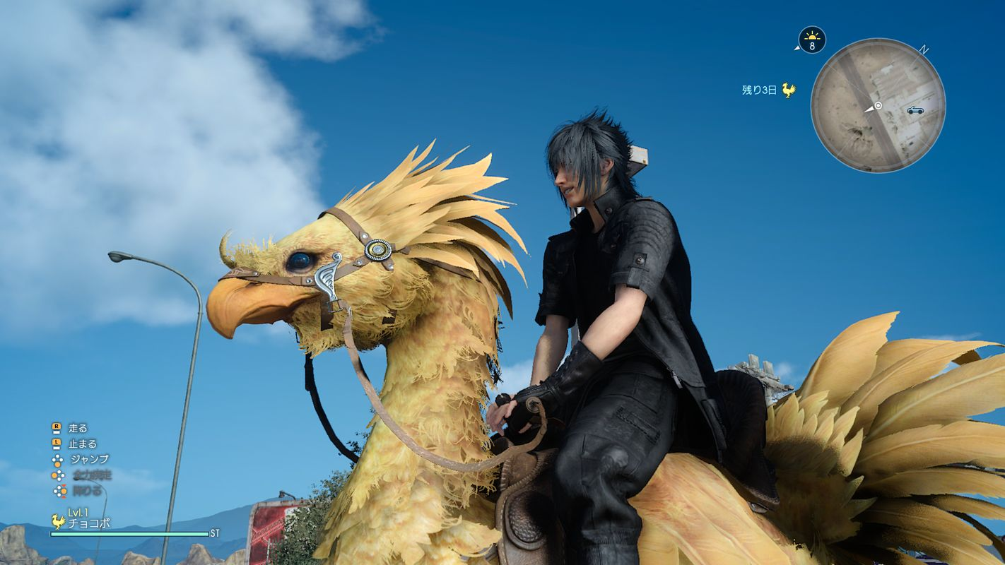 ffxv chocobos quipement repos et cuisine en images final fantasy world. Black Bedroom Furniture Sets. Home Design Ideas