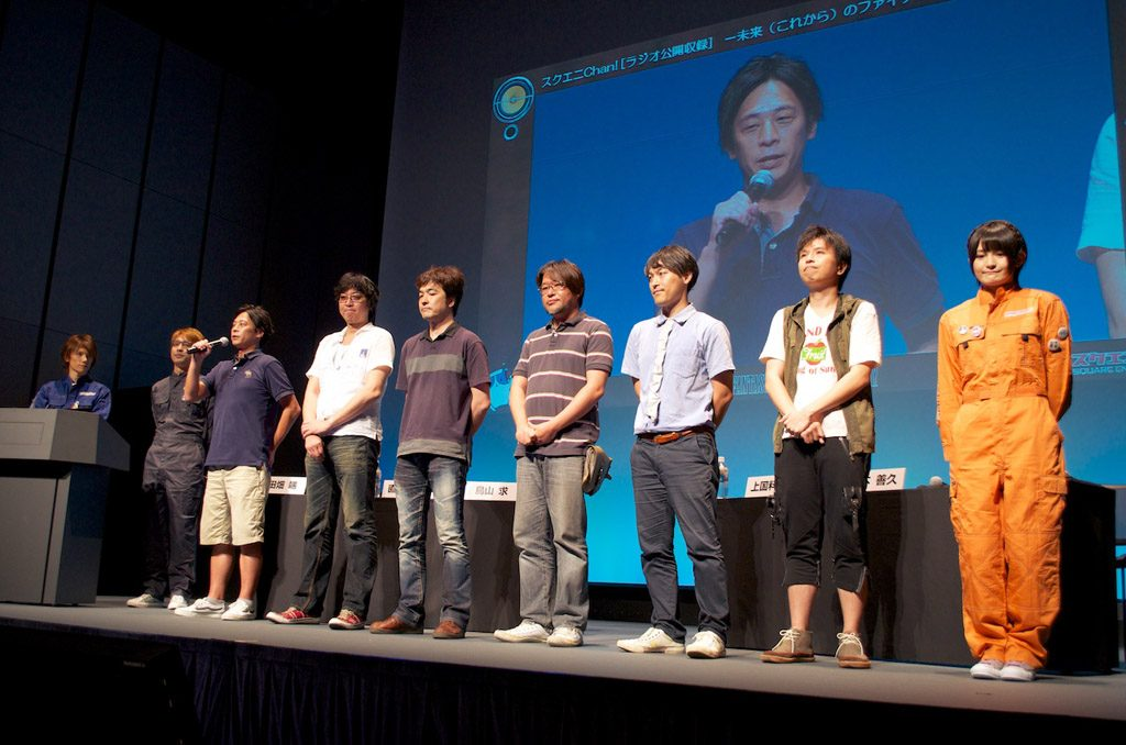 ff-expo-2012-tabata