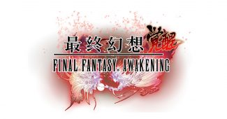 ff-awakening
