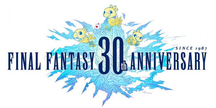 Logo Final Fantasy 30th Anniversary 1