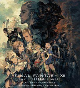 FFXII TZA OST Limited