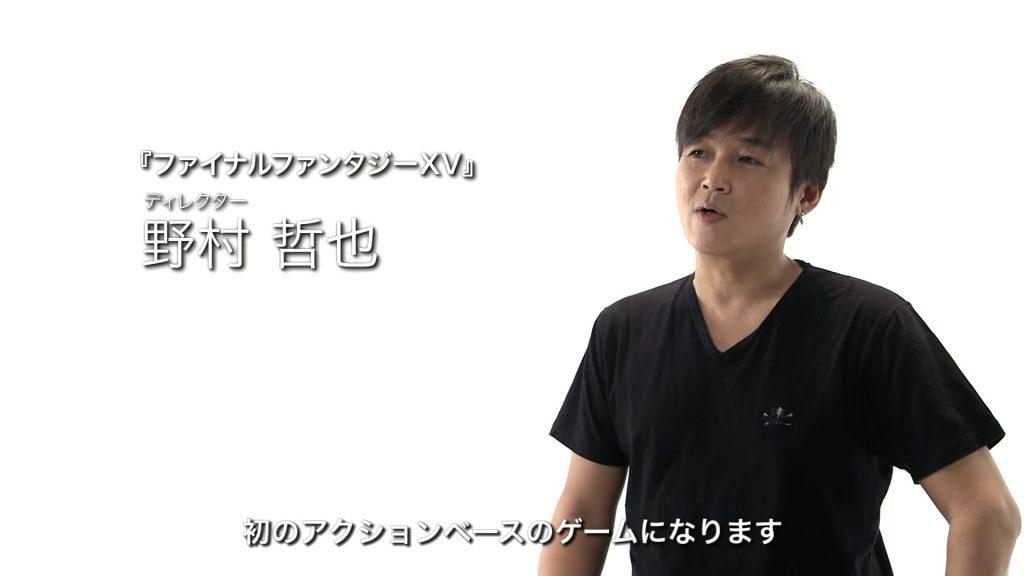 Nomura ITW Sony Sept 2013