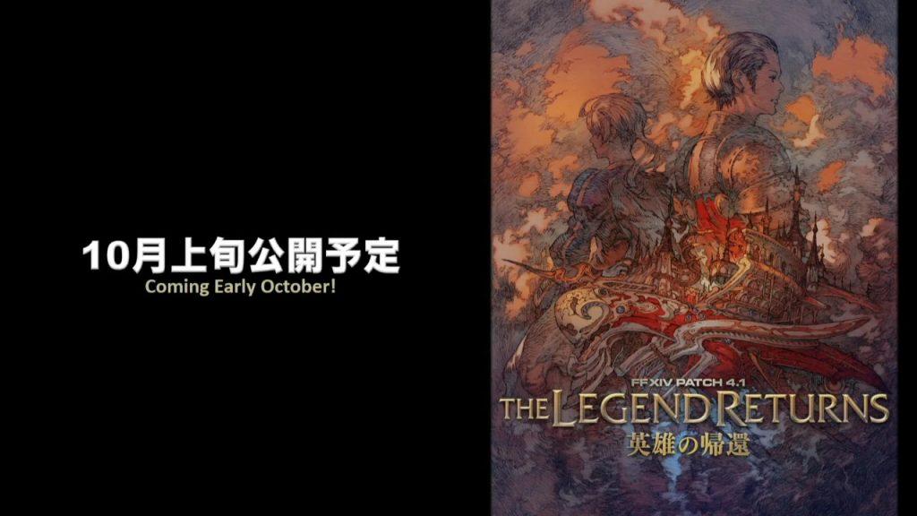 The Legend Returns Art