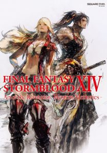 FFXIV Stormblood Artbook