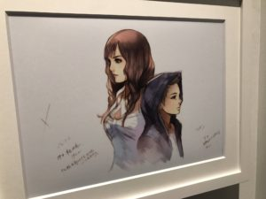 Expo 30th FFX X2 3