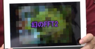 fft2-1