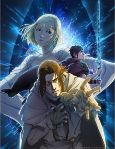 FFXV Episode Ardyn Prologue Key Art