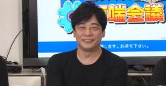 Hajime Tabata Dec 2018