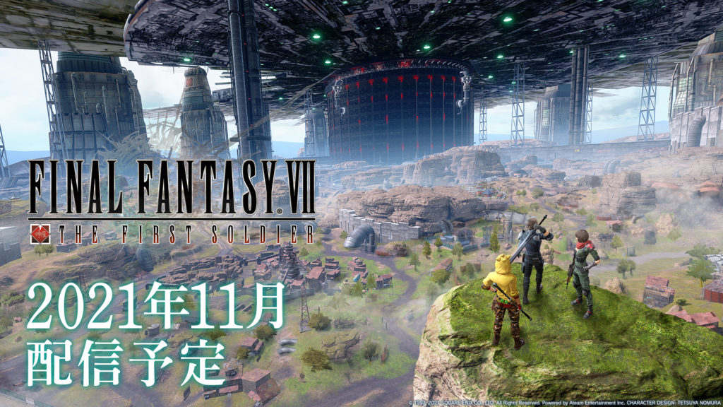 FFVII The First Soldier TGS Key Art